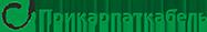 кабель Прикарпаткабель